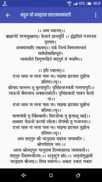 Golvancha Rana screenshot 3