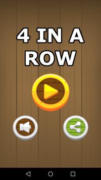 لعبه سيجا : 4 في صف واحد screenshot 5