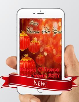 Gong Xi Fat Choi Wallpaper screenshot 1