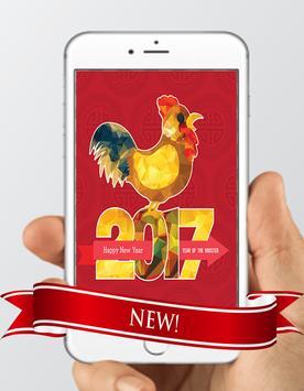 Gong Xi Fat Choi Wallpaper screenshot 2