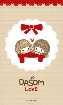 dasom(love) go sms theme poster