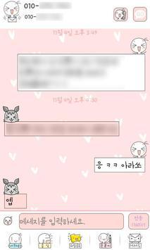 """""""페리테일"""" 고SMS 테마 poster"""