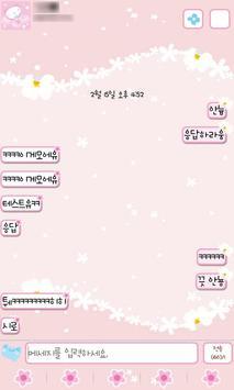 """""""쿠마쿠쿠 플라워""""고SMS테마 apk screenshot"""