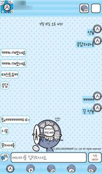 """""""혈관고 파스텔 A형""""고SMS테마 screenshot 1"""