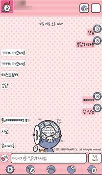 """""""혈관고 파스텔 B형""""고SMS테마 apk screenshot"""
