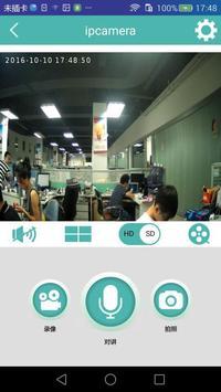 Ulife Plus-beta apk screenshot
