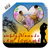 Love Poetry Photo Frames HD icon