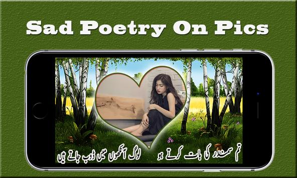 Love Poetry Photo Frames HD poster
