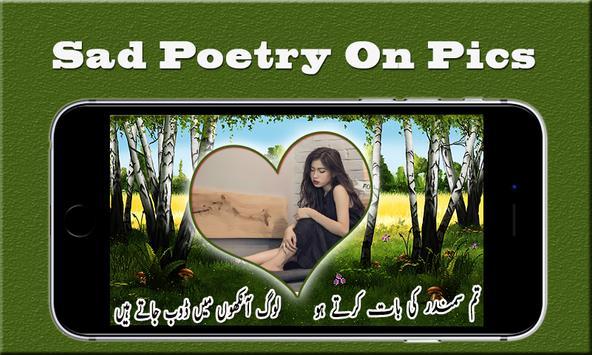 Love Poetry Photo Frames HD screenshot 12