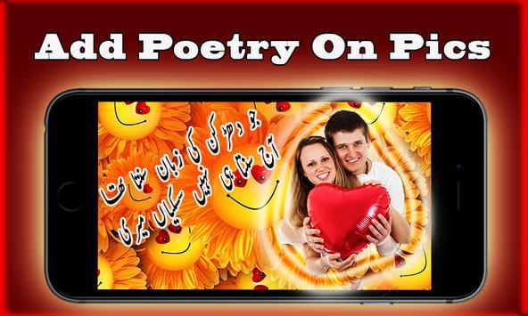 Love Poetry Photo Frames HD screenshot 2