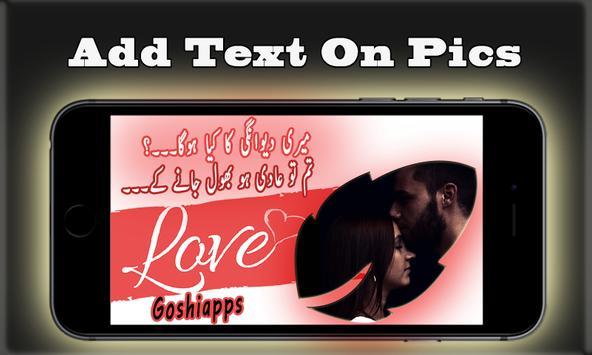 Love Poetry Photo Frames HD screenshot 3