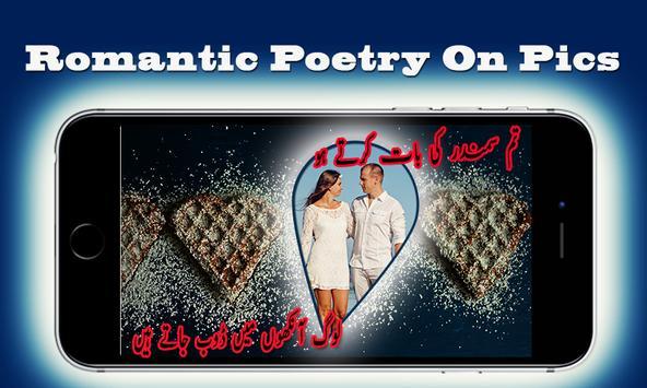 Love Poetry Photo Frames HD screenshot 5