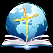 Gospel Hub icon