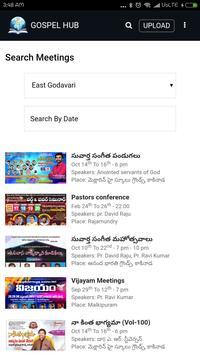 Gospel Hub screenshot 4