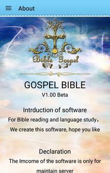 GOSPEL BIBLE screenshot 7