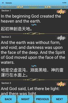 GOSPEL BIBLE screenshot 10