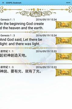 GOSPEL BIBLE screenshot 12