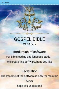 GOSPEL BIBLE screenshot 15