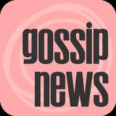 Gossip News icon
