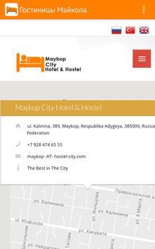 Maykop City Hotel & Hostel apk screenshot