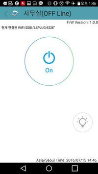 mIOT SmartPlug STORYLiNK 스토리링크 apk screenshot