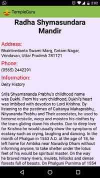 Vaishnava Guide apk screenshot