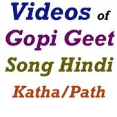 Hindi Videos of Gopi Geet icon