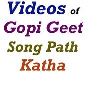 Gopi Geet Song Videos icon