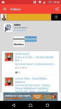 || Gopinathji || apk screenshot