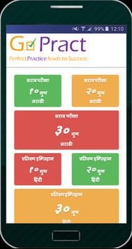 Driving Licence Practice Test poster