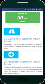 Driving Licence Practice Test screenshot 1