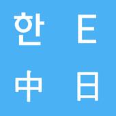 gopume icon