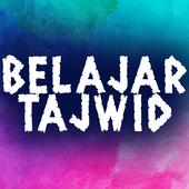 Belajar Tajwid Alquran Lengkap icon