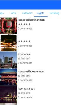 TokyoTripGuide apk screenshot