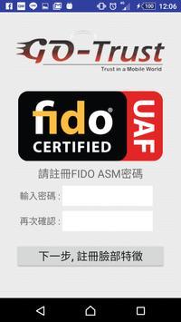 FIDO v.SE apk screenshot