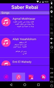 Saber Rebaï Music Lyrics poster