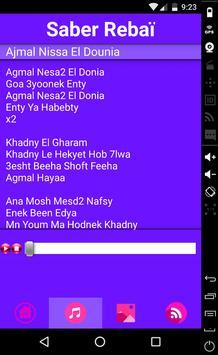 Saber Rebaï Music Lyrics apk screenshot