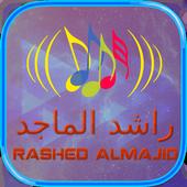 Rashed Al-Majed Music Lyrics icon