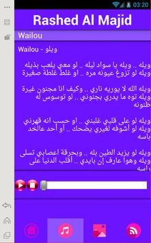 Rashed Al-Majed Music Lyrics apk screenshot