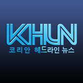 Korean Headline News icon