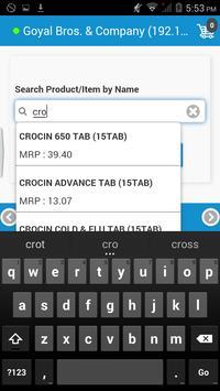 TiaERP@ConsumerApp screenshot 1