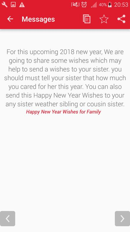 happy new year message 2018 12