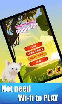 Bubble Shooter Jungle Cat screenshot 8