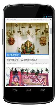 Hyderabad Ganesh Maharaj screenshot 1