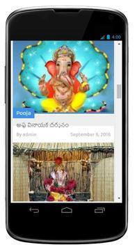 Hyderabad Ganesh Maharaj screenshot 2