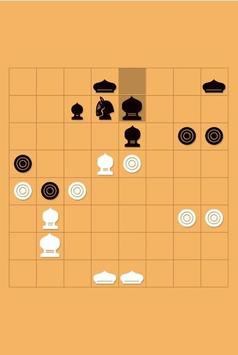 Makruk(Thai chess) screenshot 1
