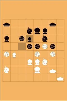Makruk(Thai chess) screenshot 2