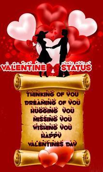 Valentine Status screenshot 1