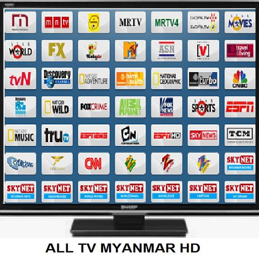 ALL CHANNEL TV MYANMAR for Android - APK Download