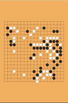 围棋 poster
